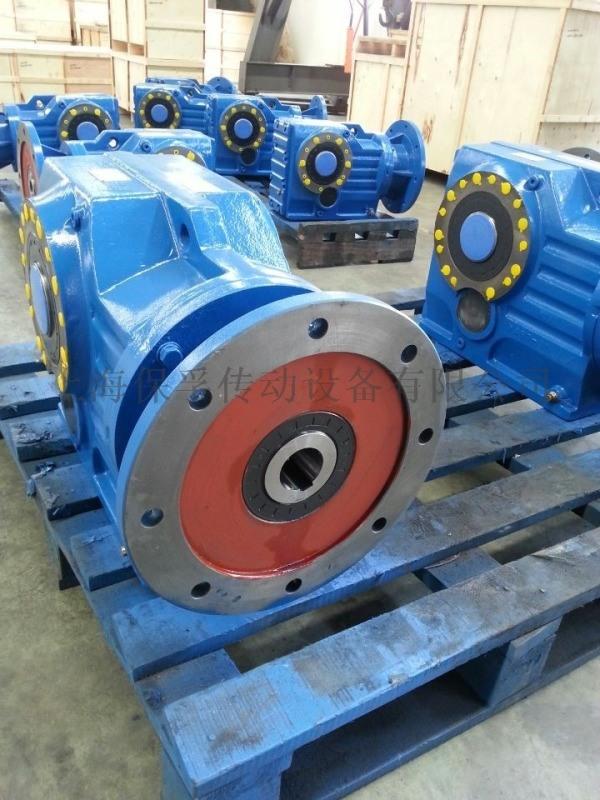 TORK/保孚K系列螺旋锥齿轮减速机K107减速机