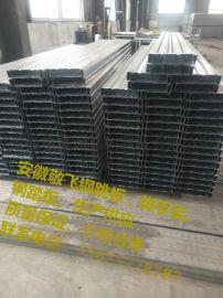 山东镀锌钢板定做/哪里能买到销量好的钢跳板呢