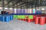 丙烯酸乙酯厂家现货供应 丙烯酸乙酯市场行情