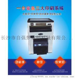 广告店打印透明不干胶标签用的多功能数码打印机