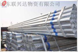 济南水帘峡周边基础建设用镀锌管供应