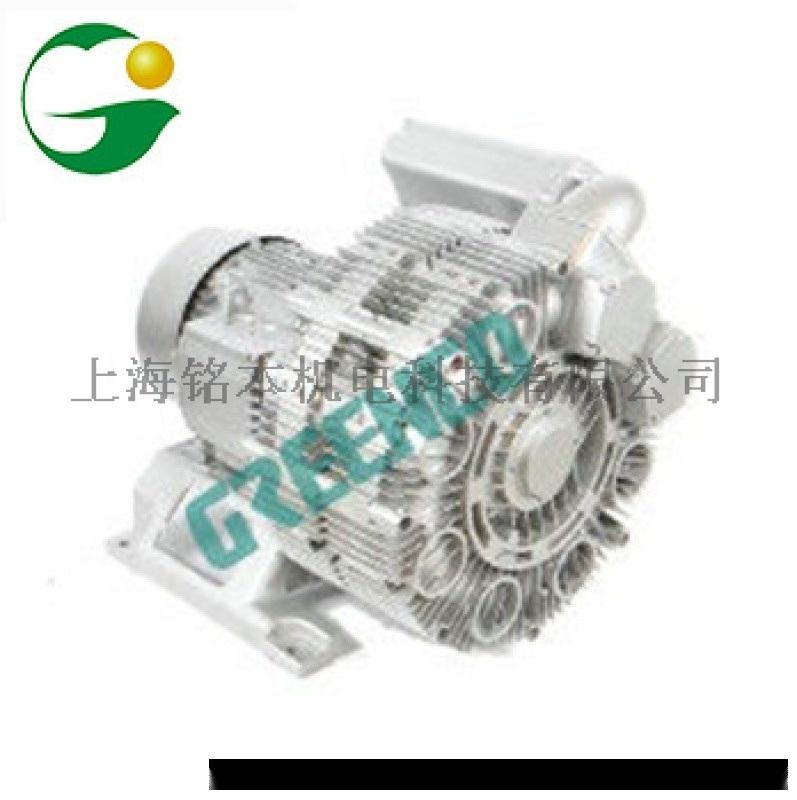 台州格凌3RB350N-2AAT67气环式真空泵