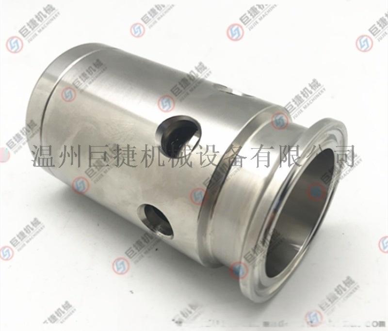 304可调式排气泄压阀 可调式排气阀 快装排气阀