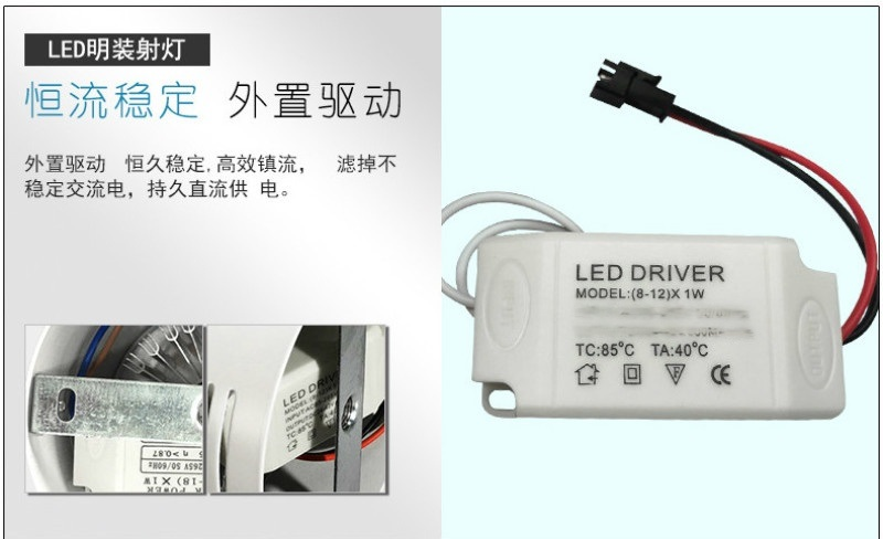 明装大功率LED筒灯