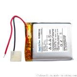 蓝牙音箱电池503035 3.7V 500mAh