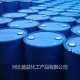 供應甲酸百分之85廠家直銷品質保證