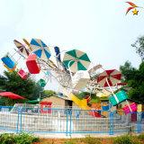 双人飞天公园游乐设备 新型游乐设备厂家公司