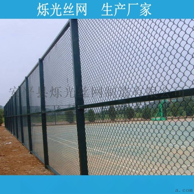 球场护栏 体育场勾花护栏绿色围网大量现货