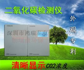 壁挂式二氧化碳检测仪CRK-CO2-2K/5K