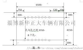 蓬布、淄博改装各类渣土车、货车的密封移动厢盖
