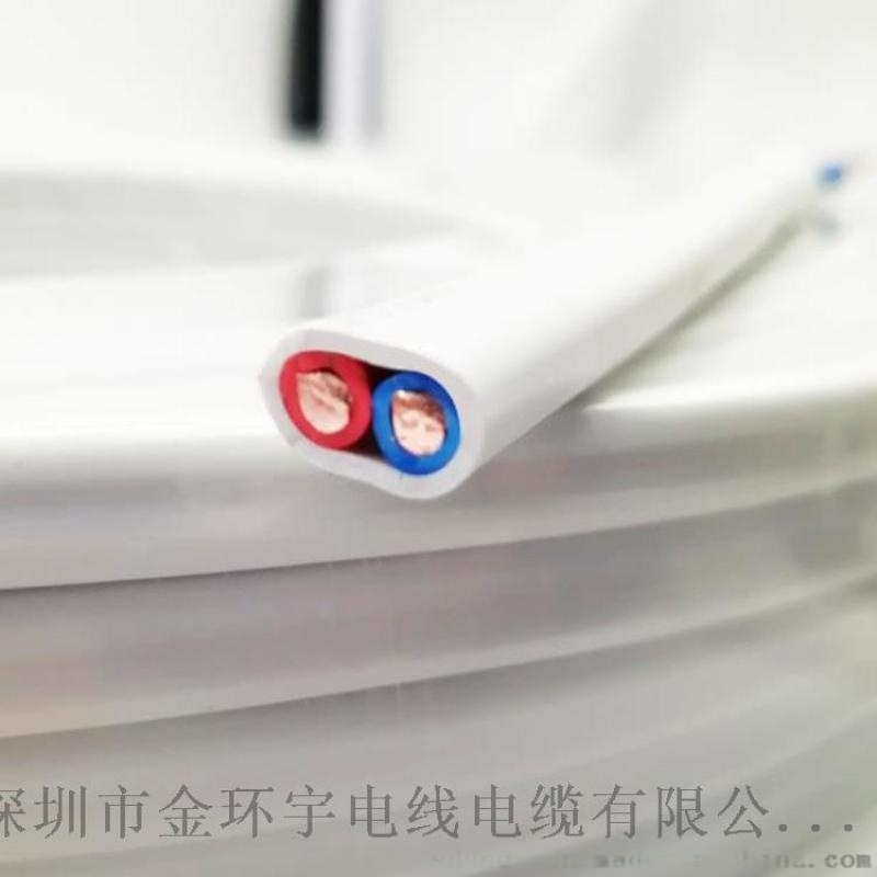 金环宇BVVB护套线2芯0.5平方白色软芯电源线
