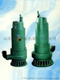 矿用132KW防爆潜水泵