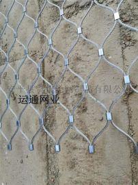 动物园安全防护不锈钢绳围栏网