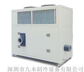供应0℃~﹣40℃低温工业冷风机
