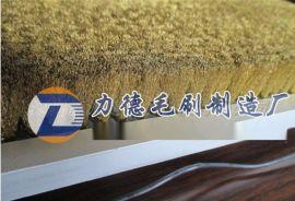 ICT放电板铜板刷,PCB铜刷放电网, 放电铜丝刷