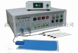XJ-03射频控温热凝器