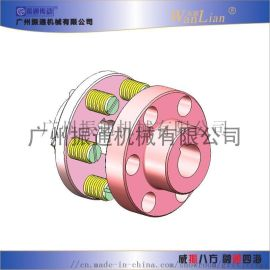 振通传动LT型弹性套柱销联轴器 联轴器生产厂家