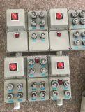 戶外移動式壓鑄鋁合金防爆檢修電源插座箱
