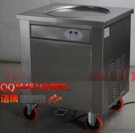潍坊炒酸奶机 东贝全自动不锈钢炒酸奶机