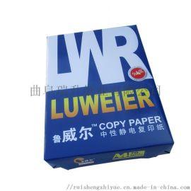 临沂a4纸工厂直销 静电复印纸500张 办公打印纸