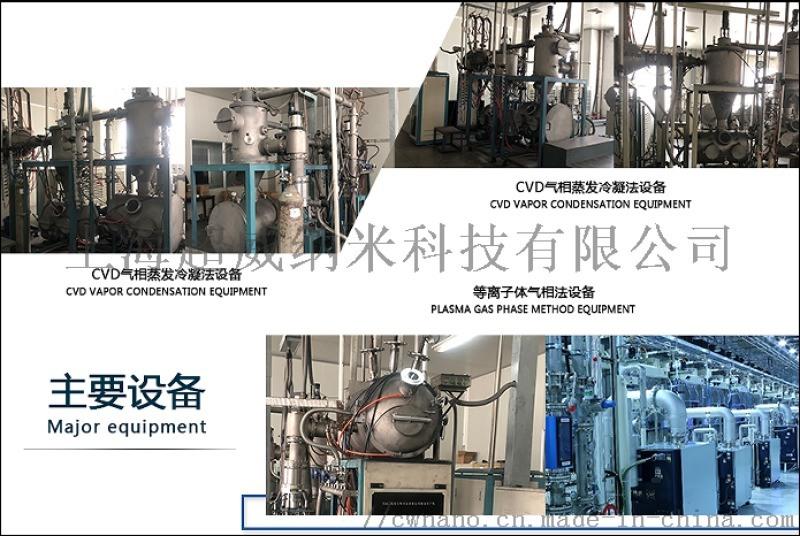 球形氧化铋粉 纳米三氧化二铋粉 高档氧化铋粉