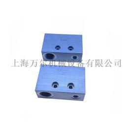 放空阀模块蓝色VVF15NO 90-665380
