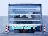 卷閘門廠家,卷閘門,供應鋁合金卷閘門,電動卷閘門