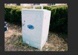 LB-8000F自动水质采样器(防雨设计)