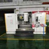 厂家供应VMC1270立式加工中心 CNC数控铣床