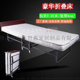 折叠床单人午休床J03豪华海绵折叠床