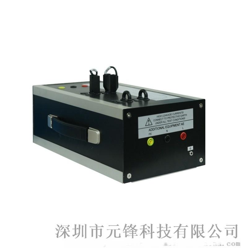 3Ctest/3C测试中国405A耦合去耦网络