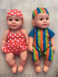 游泳館用男女玩具娃娃