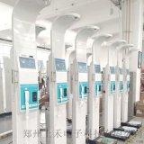 身高体重智能测量仪 郑州上禾SH-900G
