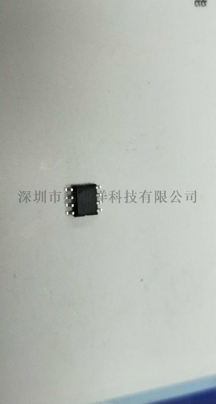 LED應急檢測晶片QW2886,應急球泡燈