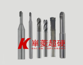 石墨轴承加工专用郑州华菱品牌金刚石石墨刀具