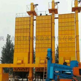 20型干燥设备粮食烘干机 河南锦邦粮食烘干机