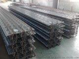 綿陽鋼筋桁架樓承板銷售渠道分類