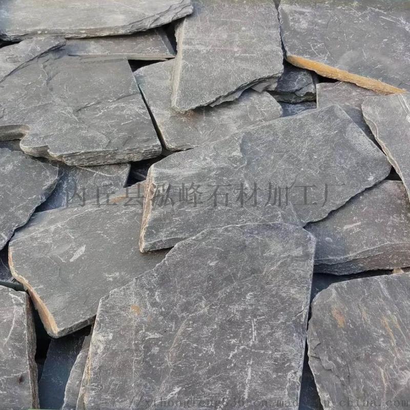 厂家批发灰色碎拼石园林铺地乱形石英 天然灰石英片石