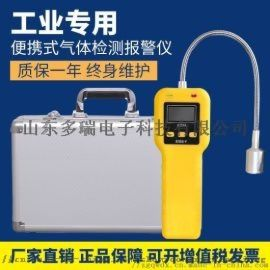 氢气检测仪_便携式氢气检测仪 _便携式气体检漏仪