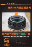 BKC1.7-007-044国产氮气弹簧生产厂家