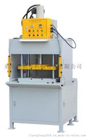 快速油压机 精密冲切机 数控伺服油压机