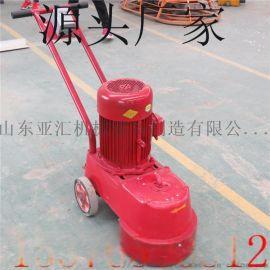 水磨石机 电动水磨石机混凝土路面研磨机