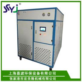 低温蒸发器 水溶性废液处理装置,切削液回收和净化