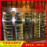 廠家定制不鏽鋼酒櫃 歐式不鏽鋼酒櫃