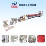 珍珠棉生產設備匯欣達105型珍珠棉發泡布擠出機