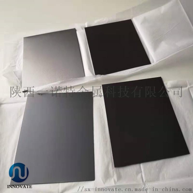 磨光钨板0.1以上钨板钨片 陕西一诺特钨片