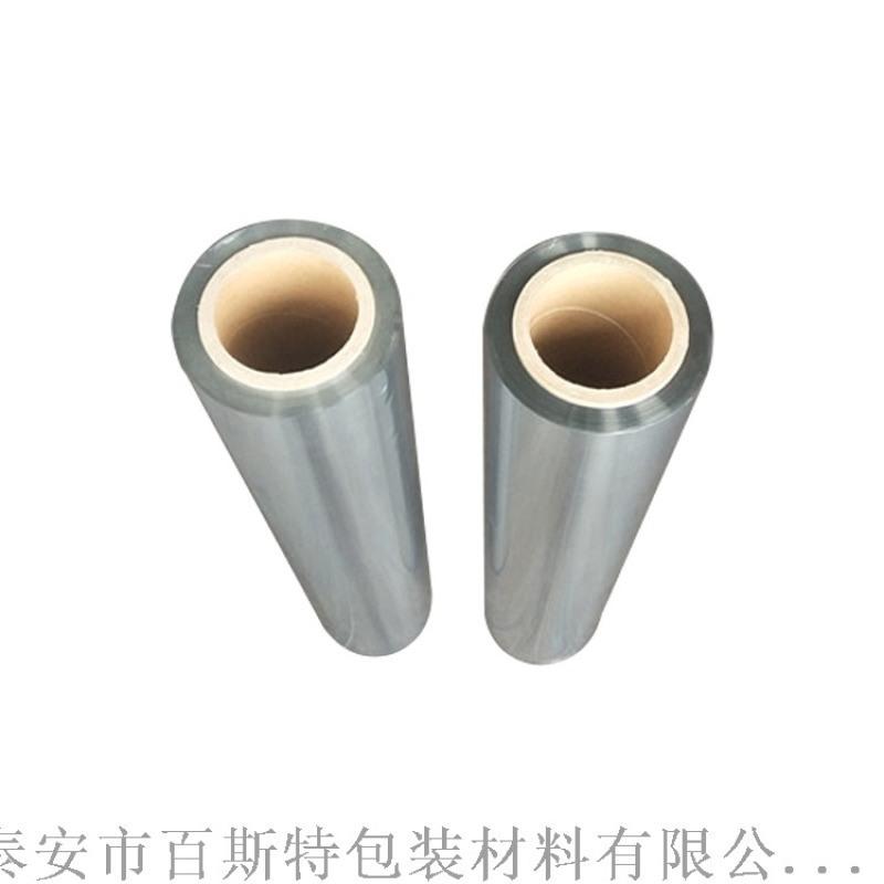 CPP超低温镀铝膜