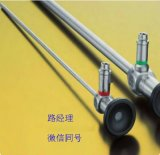 廠家直銷史託斯雙極宮腔電切鏡26105FA