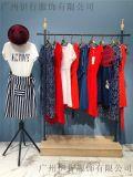 慕芭莎品牌女装连衣裙19年夏装厂家一手货源折扣清货
