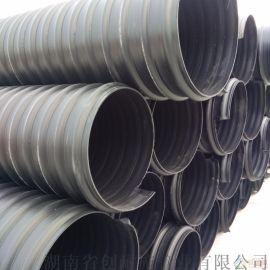 湖北襄阳HDPE钢带管螺旋波纹管dn500厂家销售
